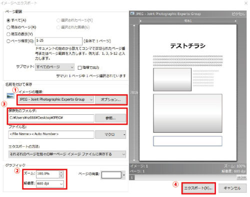 pdf xchange viewer カラー印刷